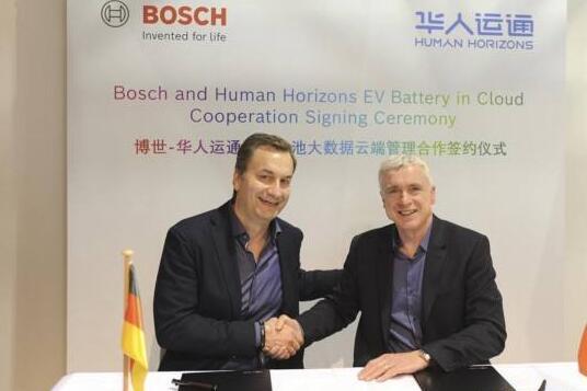华人运通将与博世合力打造首个动力电池云端数字化管理智能汽车