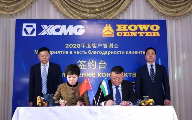 徐工机械海外市场频开花 相继签下乌兹别克和印度百台大单