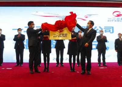 一二三航空揭牌成立:國產飛機成功運營靠什么?