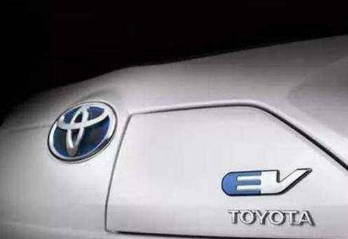一汽丰田拟投建新能源汽车工厂 或将与比亚迪共同造电动汽车