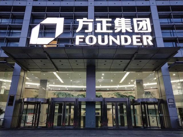 北大医药母公司方正集团宣告破产,负债总额高达3030亿