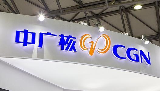 中广核新能源3月2日停牌 控股股东拟提私有化要约