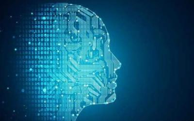 ?科技部:支持西安等四城建國家新一代人工智能創新發展試驗區