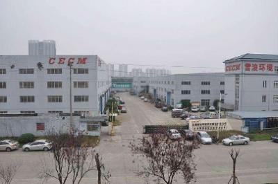 雪浪环境拟收购上海长盈72%股权 加码危废处置业务