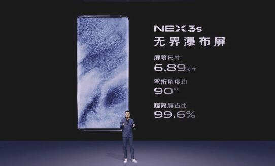 vivo新旗舰NEX 3S惊艳亮相:无界瀑布屏+升降式摄像头