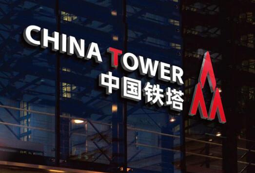 中国移动之后,中国铁塔也将招标采购2GWh磷酸铁锂电池
