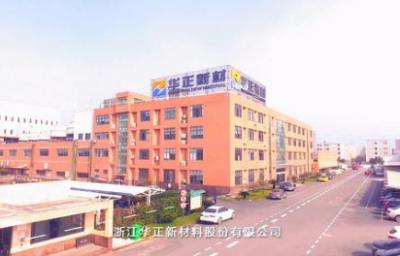華正新材核心產品產銷提升凈利首次破億 擬定增6.5億擴大產能
