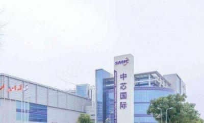 中芯国际成功进口大型光刻机 年底试产7nm芯片