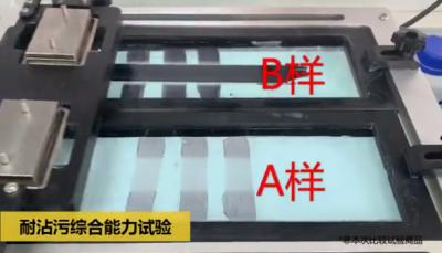 上海市消保委儿童涂料比较试验:挥发性有机化合物等不合标准