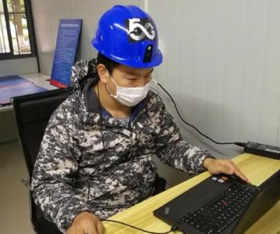 中国移动发布建筑工人5G智能头盔,可进行实时互动
