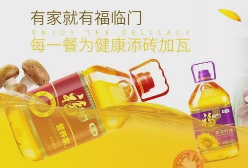 福临门上市和私有化之旅终结: 中国粮油控股3月23日从港交所退市