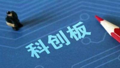 京源环保启动科创板网下路演 近六成收入依赖华能集团