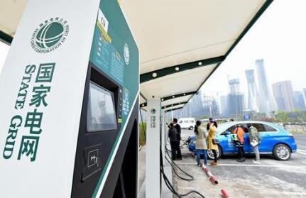 新基建带动充电桩市场 国家电网将大笔投资充电桩建设