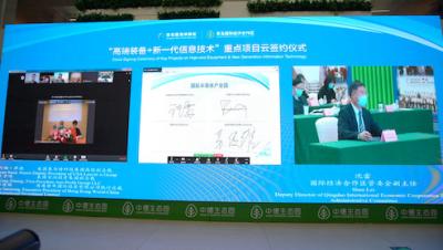 总投资51.5亿元青岛国际经济合作区重点项目云签约