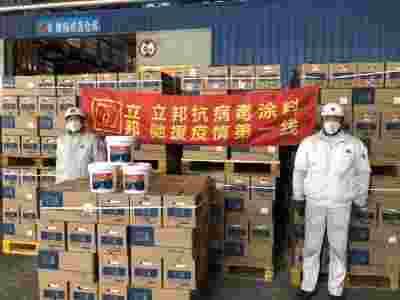 立邦中国与美国康宁向湖北捐赠500万方经实验室检测抗病毒涂料