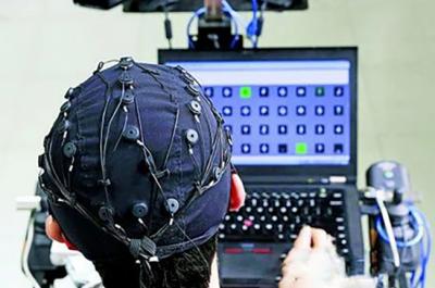 功能性近红外光谱技术揭秘怎样教学更有效!华东师大发布脑研究新成果