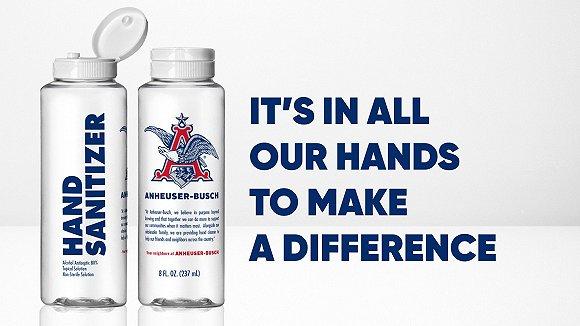 百威将生产洗手液:啤酒巨头有酒精就是有优势