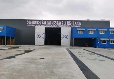 宁波可回收物分拣中心建成运营 打造垃圾分类两网融合新模式