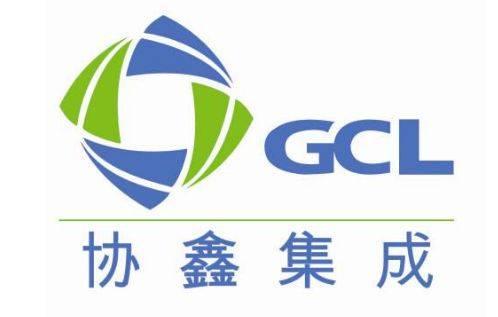 协鑫集成发布公司最大规模增持 5G+能源模式进军新基建