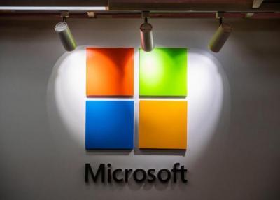 微软收购Affirmed Networks,聚焦5G技术和边缘计算