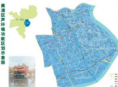 上海市生态环境局发布上海市声环境功能区划