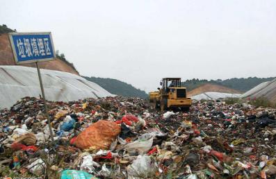 已停用的垃圾填埋场 渗滤液如何妥善处理才更安全环保?