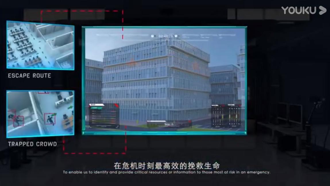 木牛科技物联网品牌WAYV发布