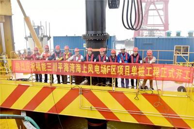 国内海上风电最大直径单桩嵌岩工程技术问世 填补行业空白