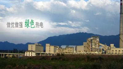 杭州热电集团拟IPO 环保压力之下企业如何安全度过转型危机