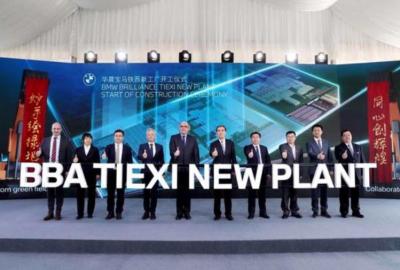 华晨宝马铁西新工厂开工,2022年量产助力新能源战略