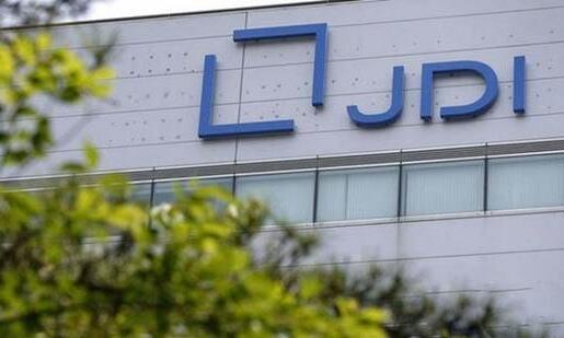 JDI获苹果2亿投资 能否挽救当前颓势?