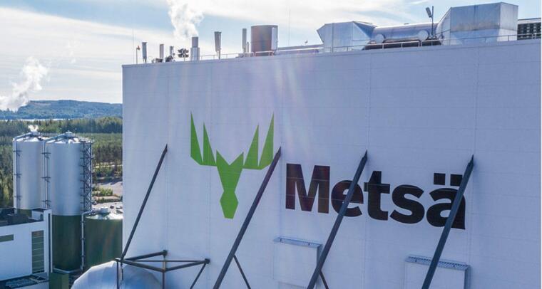 芬林集团将建全球最现代化的锯木厂 扩大纸浆产能