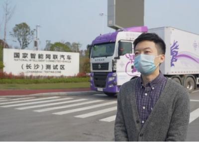 嬴彻科技携手湘江智能为中国货运自动驾驶产业加速
