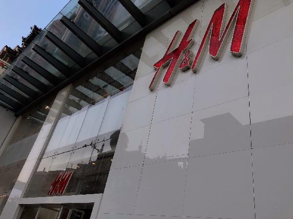 H&M銷售額暴跌近一半 關閉3441家門店