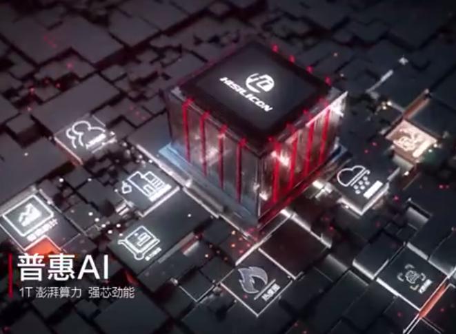 """華為""""好望""""普惠智能安防:每個人都用得起的AI"""