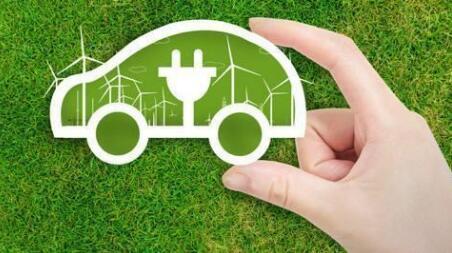 工信部拟放宽新能源汽车生产企业及产品准入门槛