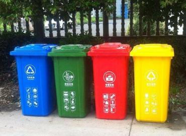 北京大兴4月底前全面推行垃圾分类 全面实现原生垃圾零填埋
