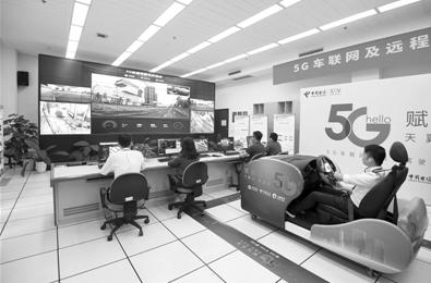 """重庆首轮""""新基建""""重大项目开工 计划投资规模相当可观"""