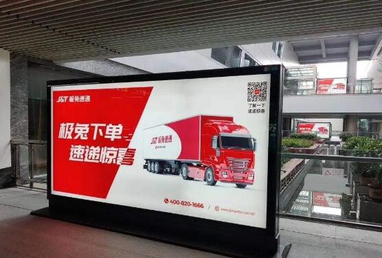 极兔快递低调入局中国市场 将会和拼多多合作?