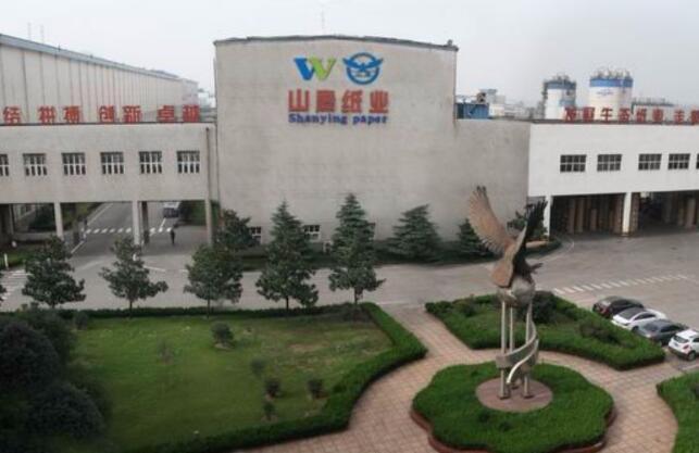 山鹰纸业拟5.6亿剥离融资租赁业务 专注发展造纸包装主业