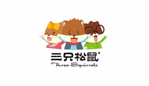 三只松鼠供应链管理有限公司与安徽仓鼠物流有限公司成立