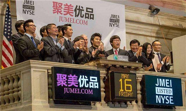 聚美优品私有化:结束6年美股生涯 陈欧创业不止一次