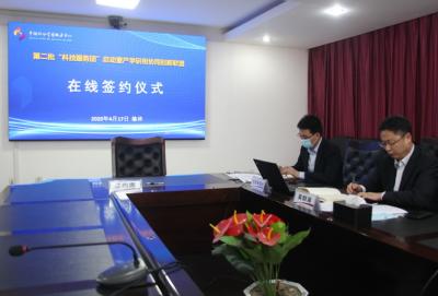黄河流域煤炭产业生态治理技术研究院正式成立!