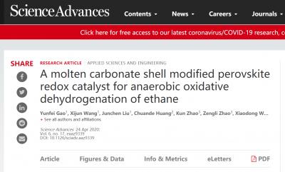 新型乙烷氧化脱氢制乙烯催化剂问世,二氧化碳排放量减少87%