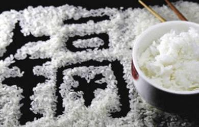 毒大米致7家企业被查!湖南近百吨大米镉超标在云南被销毁