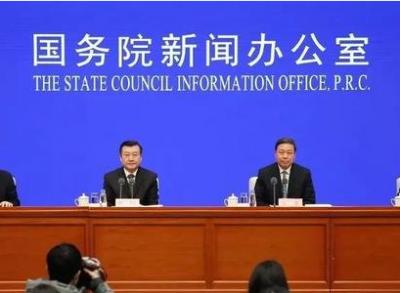 国务院发布全国安全生产专项整治三年行动计划 整体水平不高
