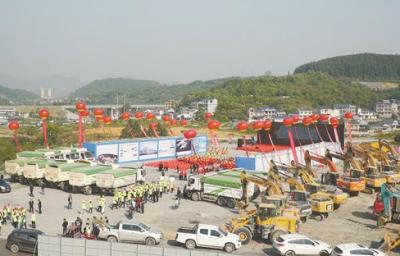 湖南省3657.4亿重大项目集中开工 涉35个生态环保项目