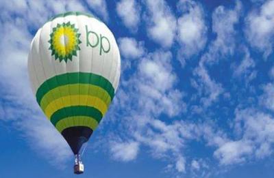英国石油公司第一季度利润暴跌库存损失260多亿元