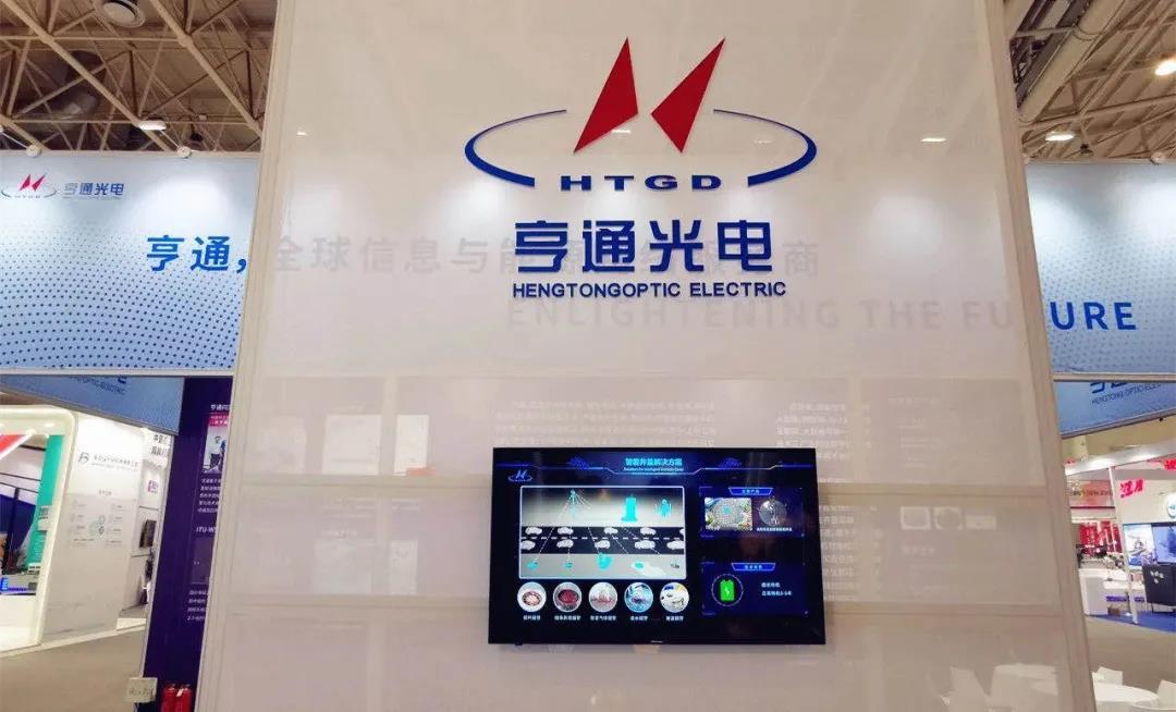 亨通光电核心业务领域增长显著 华为成第三大股东
