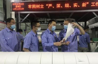 平煤神马年产1500吨熔喷布项目投产 可供日产400万个口罩